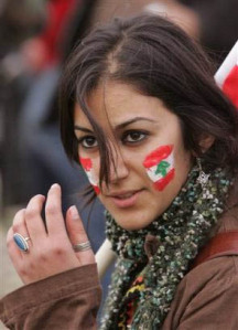 Lebanese Woman