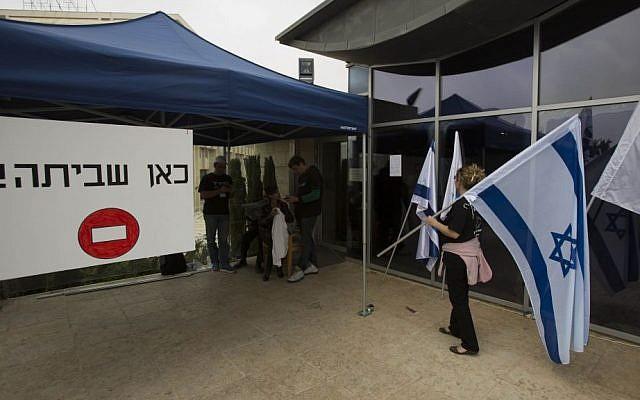 Israel Embassy 2.jpg