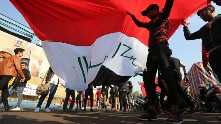 Iraq Protest.jpg