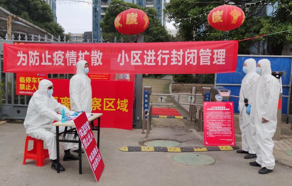 China Coronavirsus